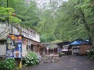 滝茶屋入り口